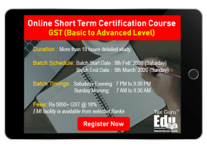Short Term course GST